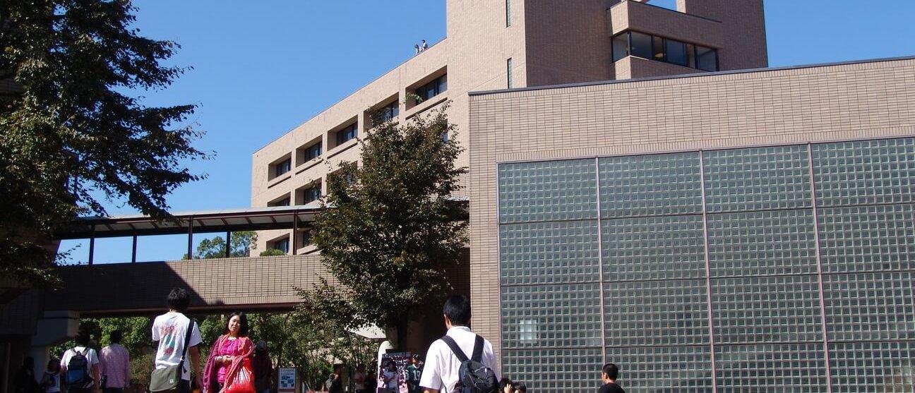 多摩キャンパス