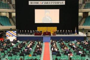 式典風景(日本武道館)